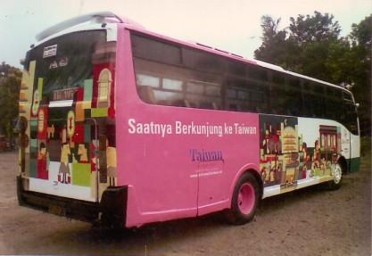 Indoensia BUS AD