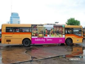 Thailand BUS AD